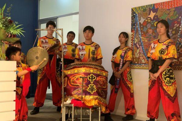 Lion Dancer Band